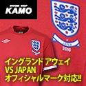 [サッカーショップ加茂]イングランド2010『V JAPAN』オフィシャル対戦国マーク入りアウェイユニフォーム
