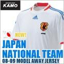 サッカーショップ加茂 日本代表を応援しよう!