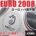 サッカーショップ加茂 EURO 2008!!