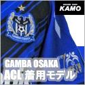 【サッカーショップ加茂】ガンバ大阪 ACL ホーム ユニフォーム
