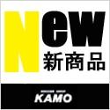 サッカーショップ加茂 NEW!! 新商品