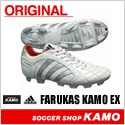 ORIGINAL!! FARUKAS KAMO EX