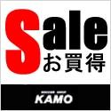 サッカーショップ加茂 Sale!! お買い得商品