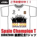 サッカーショップ加茂 スペイン代表EURO優勝記念Tシャツ