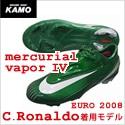 サッカーショップ加茂 C.ロナウド、EURO2008着用モデル!