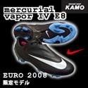 サッカーショップ加茂 EURO 2008限定!マーキュリアルヴェイパー4 E8!