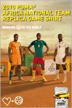 【サッカーショップ加茂】アフリカ ナショナルチーム レプリカコレクション
