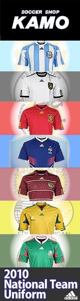 サッカーショップ加茂 2010各国W杯モデルユニフォーム