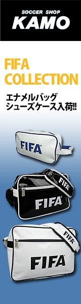 [サッカーショップ加茂]FIFAエナメルバッグ・シューズケース