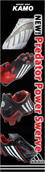 サッカーショップ加茂 adidas プレデターパワースワーブ