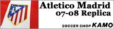 サッカーショップ加茂 アトレチコ・マドリード 07-08 レプリカ