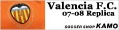 サッカーショップ加茂 バレンシア 07-08 レプリカ