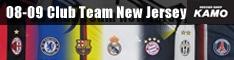 サッカーショップ加茂 NEW!! 海外クラブチーム08-09シーズンモデル