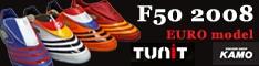 サッカーショップ加茂 F50 2008 TUNIT EURO model