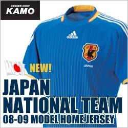 サッカーショップ加茂 日本代表NEWモデル!