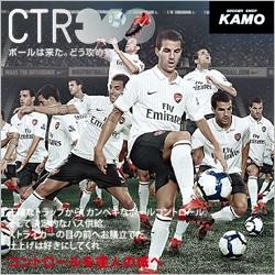 【サッカーショップ加茂】NIKE CTR360