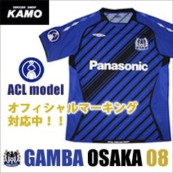 【サッカーショップ加茂】期間限定!ガンバ大阪ACL応援キャンペーン
