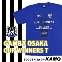 サッカーショップ加茂 ガンバ大阪ナビスコカップWinners T