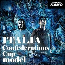 【サッカーショップ加茂】イタリア コンフェデレーションズカップ モデル
