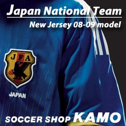 サッカーショップ加茂 日本代表08-09モデル