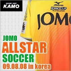 【サッカーショップ加茂】2009 JOMO CUPオールスターサッカーJリーグ選抜
