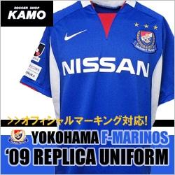 【サッカーショップ加茂】横浜F・マリノス ホーム ユニフォーム