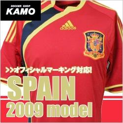 【サッカーショップ加茂】スペイン ホーム ユニフォーム