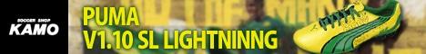 [サッカーショップ加茂]v1.10 SL LIGHTNING