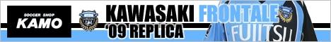 【サッカーショップ加茂】川崎フロンターレ ホーム ユニフォーム