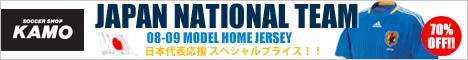 【サッカーショップ加茂】日本代表応援 Special Price!!