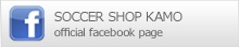 SOCCER SHOP KAMO OFFICIAL FACEBOOK PAGE