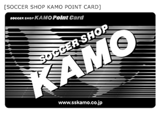 SOCCER SHOP KAMO POINT CARD