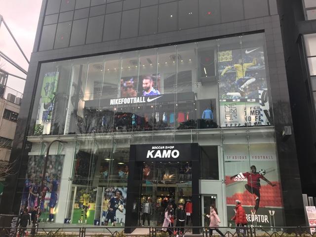 サッカー ショップ kamo 【楽天市場】サッカーショップ kamoの通販