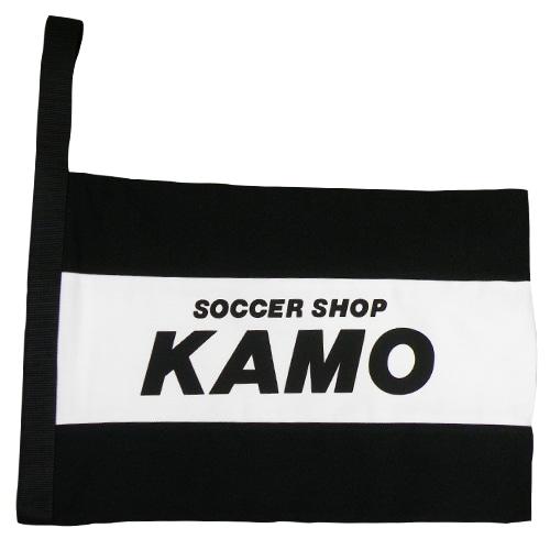KAMOオリジナル シューズケース JUV