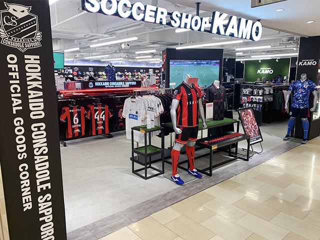 サッカーショップKAMO 札幌パルコ店 <北海道>