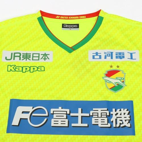 19 JEF SSゲームシャツ1ST(レプリカ) YE