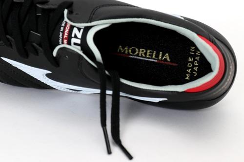 モレリア ネオ II