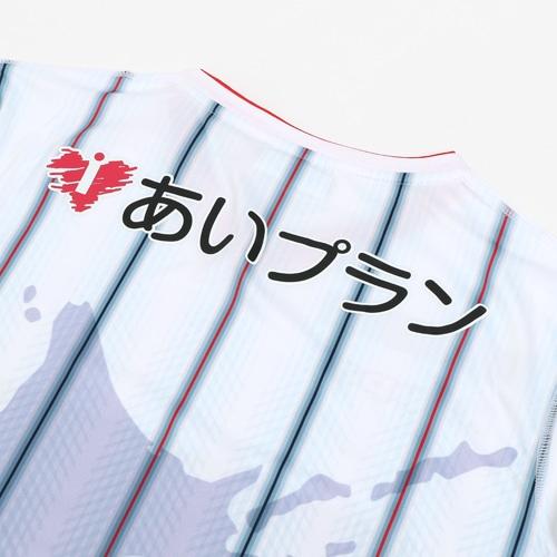 2019 北海道コンサドーレ札幌 2ND レプリカ ユニフォーム 半袖