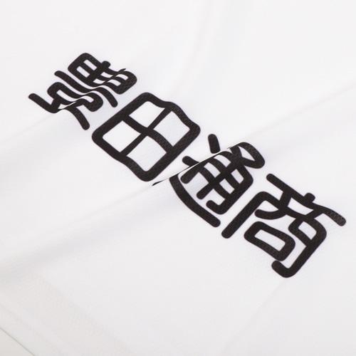 2019 名古屋グランパス 2ND オーセンティック ユニフォーム 半袖