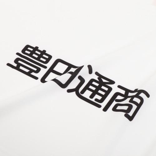 2019 名古屋グランパス 2ND レプリカ ユニフォーム 半袖