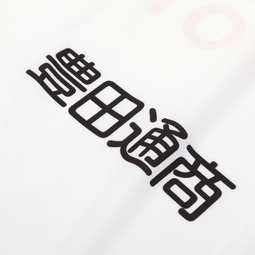 ジュニア 2019 名古屋グランパス 2ND レプリカ ユニフォーム 半袖