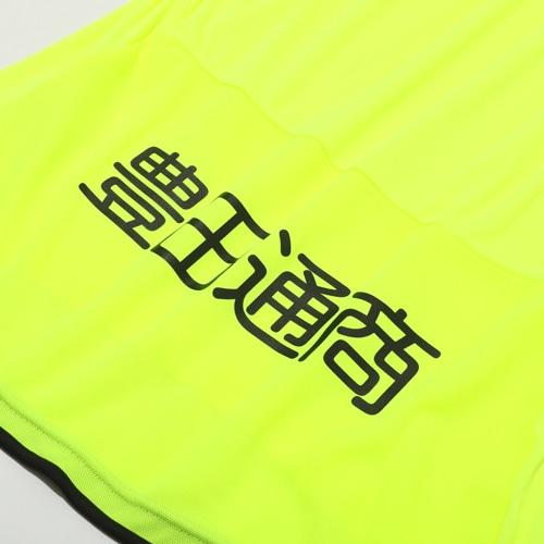 19NG2ndトレマッチシャツ