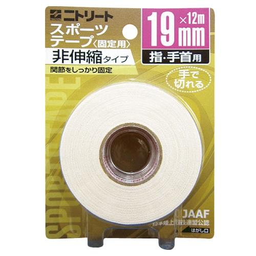 コットンスポーツテープ(非伸縮タイプ)19mm NS