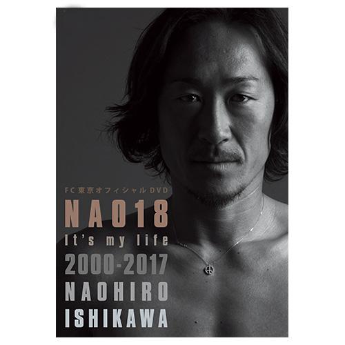NAO18 Its my life2000-2017 NAOHIRO I NS