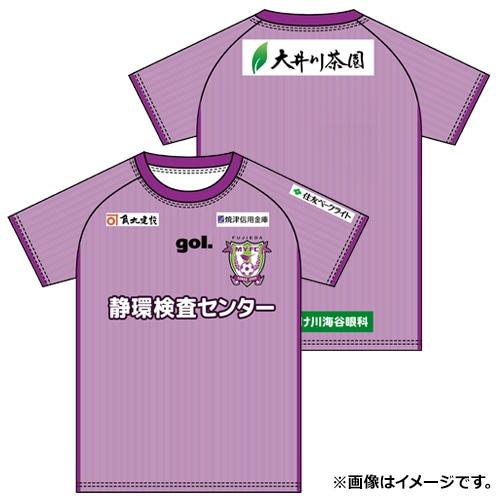 2019 藤枝MYFC 1ST オーセンティック ユニフォーム