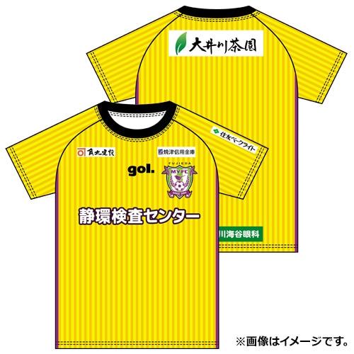 2019 藤枝MYFC GK 1ST オーセンティック ユニフォーム