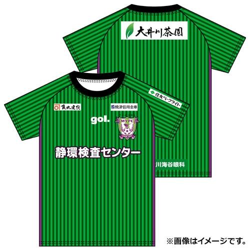 2019 藤枝MYFC GK 2ND オーセンティック ユニフォーム