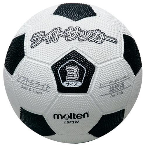 ライトサッカー 3号球 ホワイト/ブラック NS