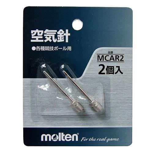 MC用針2本セット NS