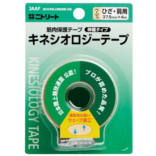 キネシオロジーテープ(非撥水タイプ)37mm NS